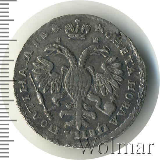 Полтина 1722 г. Петр I. Портрет в наплечниках. Год славянский