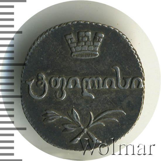 Абаз 1810 г. АТ. Для Грузии (Александр I)