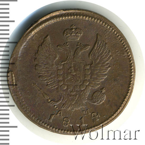 2 копейки 1814 г. КМ АМ. Александр I. Буквы КМ АМ