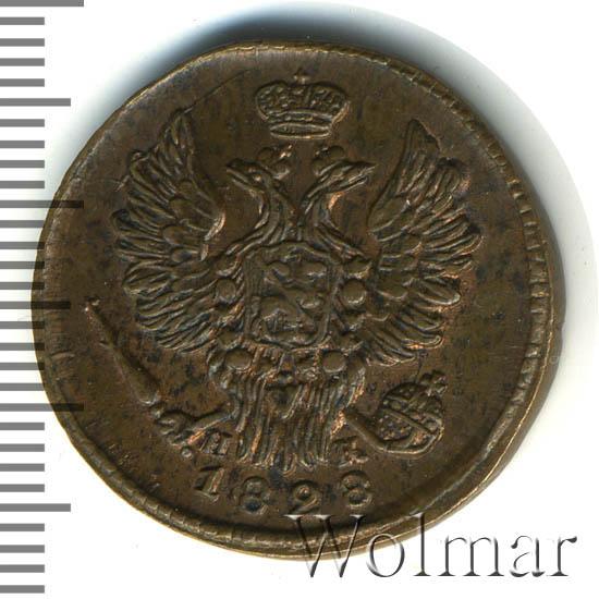 1 копейка 1828 г. ЕМ ИК. Николай I. Екатеринбургский монетный двор