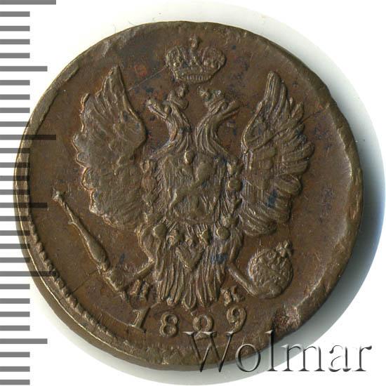 Цена 1 копейка 1829 самара нумизматика монеты россии и ссср