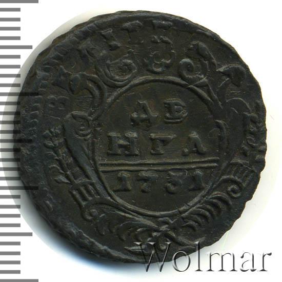 Денга 1731 г. Анна Иоанновна. Над годом две черты