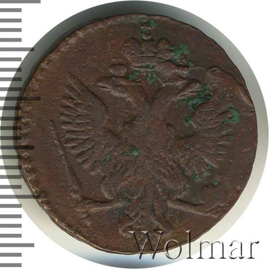 Денга 1744 г. Елизавета I