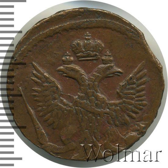 Денга 1748 г. Елизавета I В крыле 15 перьев