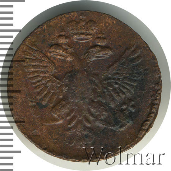 Денга 1754 г. Елизавета I. Орел меньше