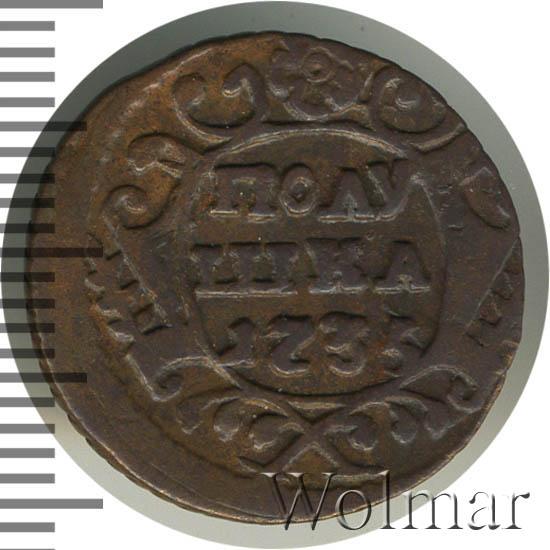 Монета 1735 полушка цена монеты россии старинные стоимость цены