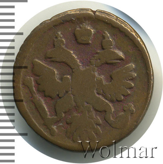 Полушка 1737 г. Анна Иоанновна Екатеринбургский монетный двор