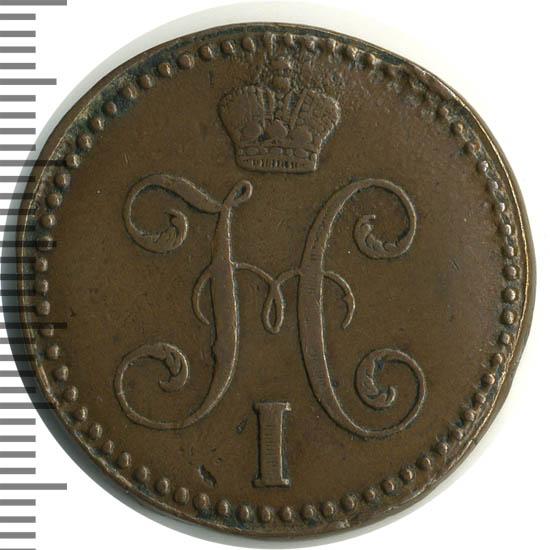 2 копейки 1842 г. СМ. Николай I. Сузунский монетный двор