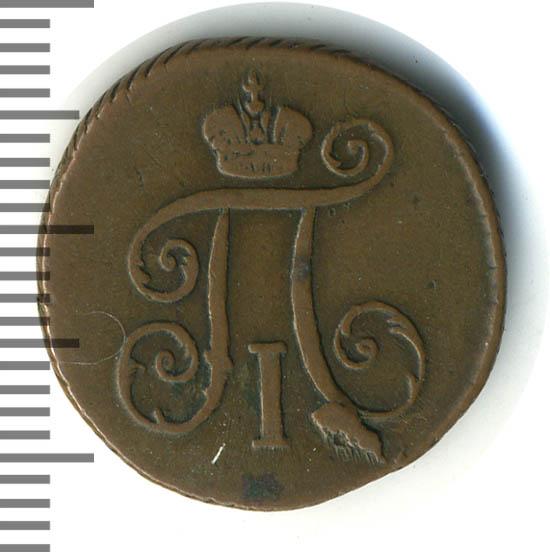 Деньга 1798 г. КМ. Павел I Сузунский монетный двор
