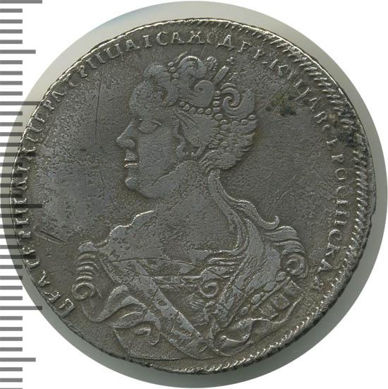 Полтина 1726 г. СПБ. Екатерина I. Петербургский тип, портрет влево.