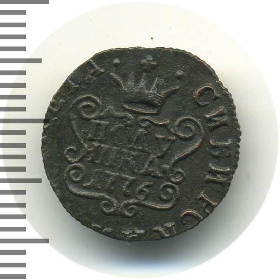 Полушка 1776 г. КМ. Сибирская монета (Екатерина II). Тиражная монета