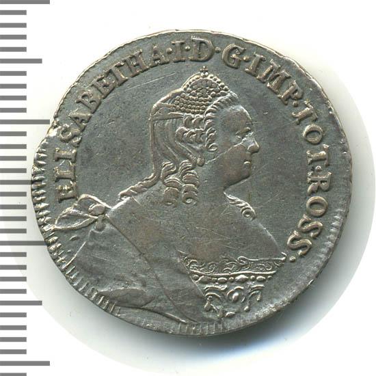 24 копейки 1757 г. Ливонезы (Елизавета I) Тиражная монета