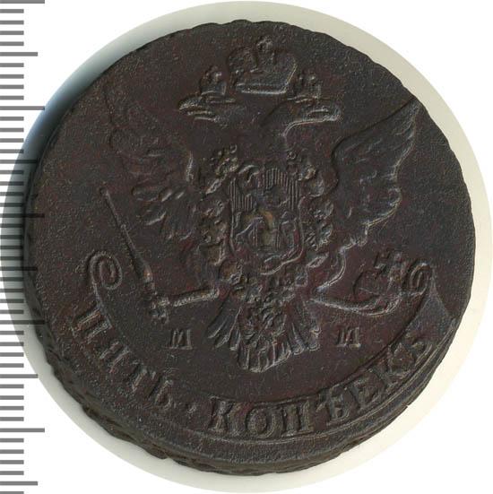 5 копеек 1768 г. ММ. Екатерина II. Красный монетный двор