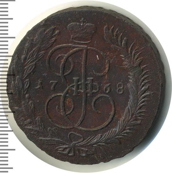 5 копеек 1768 г. ММ. Екатерина II Красный монетный двор