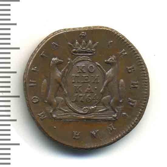 1 копейка 1764 г. Сибирская монета (Екатерина II). Новодел