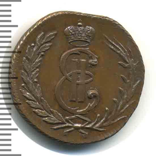 1 копейка 1764 г. Сибирская монета (Екатерина II) Новодел