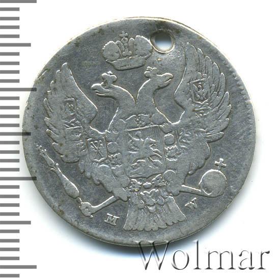 30 копеек - 2 злотых 1837 г. MW. Русско-Польские (Николай I) Хвост орла веером