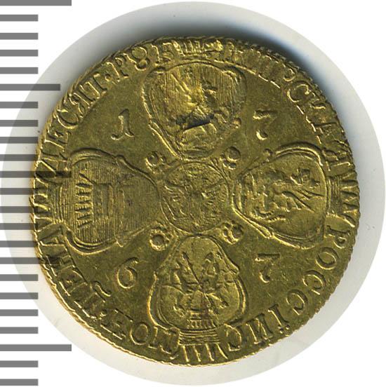 10 рублей 1767 г. СПБ. Екатерина II. Портрет шире,