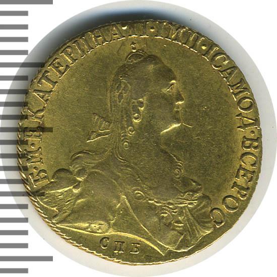 10 рублей 1767 г. СПБ. Екатерина II Портрет шире,