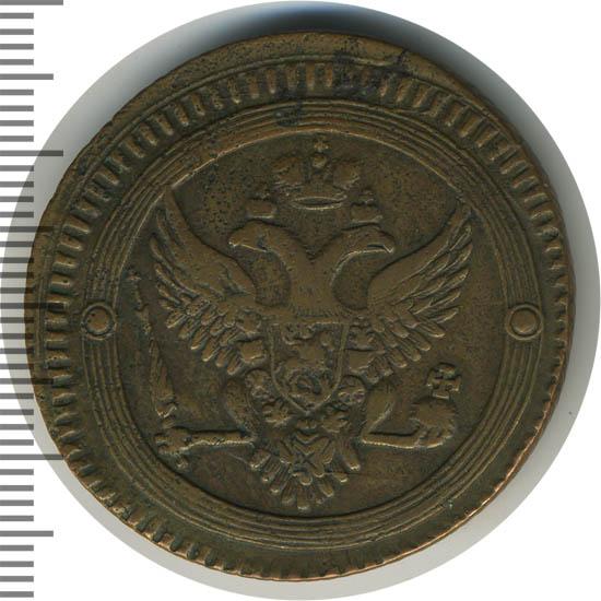 2 копейки 1803 г. ЕМ. Александр I. Тиражная монета