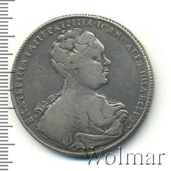 1 рубль 1726 г. СПБ. Екатерина I. Петербургский тип, портрет вправо. Трилистники разделяют надпись реверса