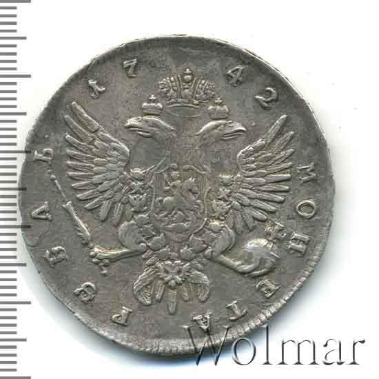 1 рубль 1742 г. ММД. Елизавета I Красный монетный двор. Гурт СПБ