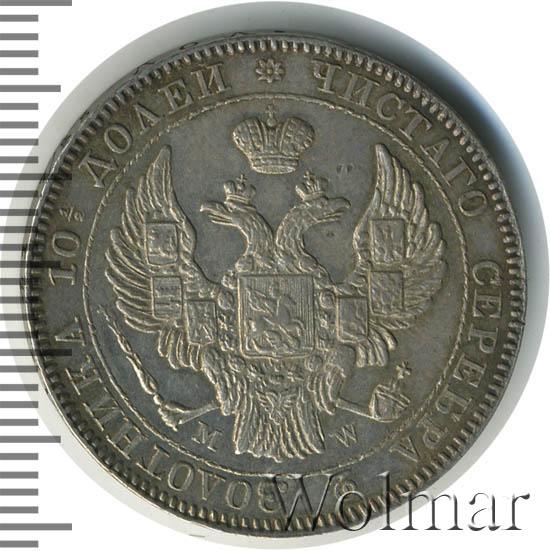 Полтина 1842 г. СПБ АЧ. Николай I Санкт-Петербургский монетный двор