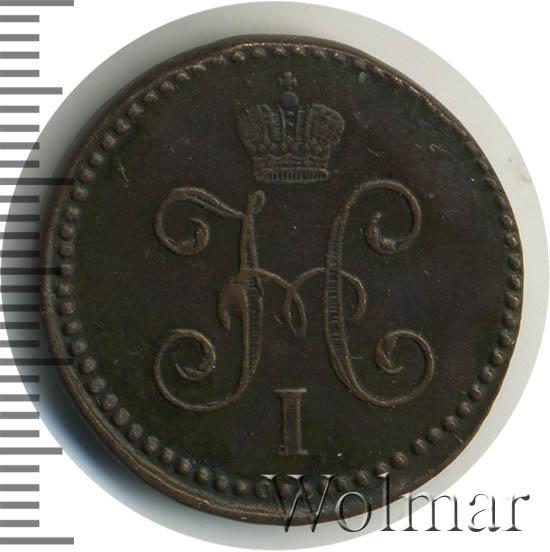1 копейка 1846 г. СМ. Николай I. Тиражная монета
