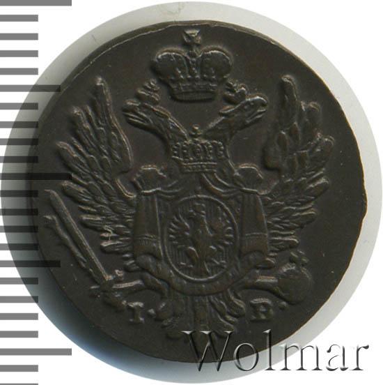 1 грош 1825 г. IB. Для Польши (Александр I). Тиражная монета