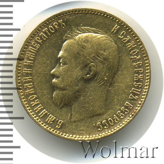 10 рублей 1909 г. (ЭБ). Николай II.