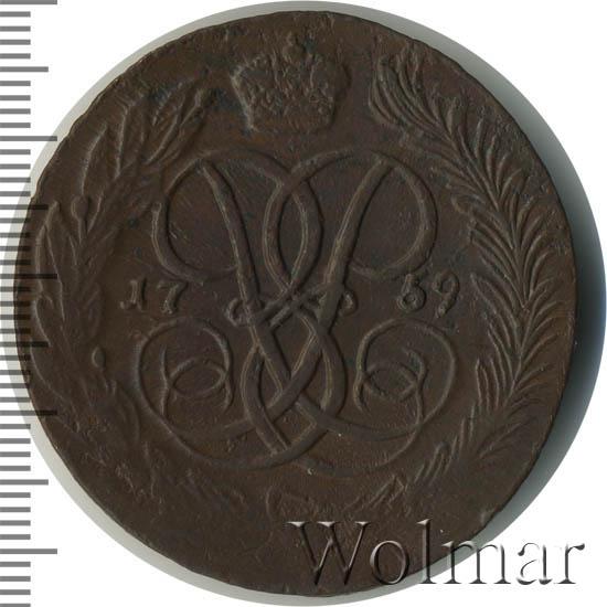 5 копеек 1759 г. Елизавета I. Без обозначения монетного двора