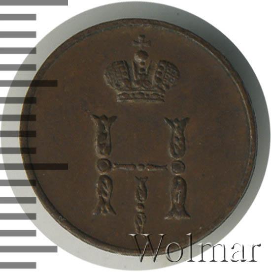 Полушка 1850 г. ВМ. Николай I Варшавский монетный двор