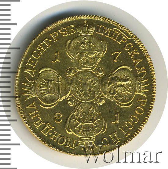 10 рублей 1781 г. СПБ. Екатерина II. Тиражная монета