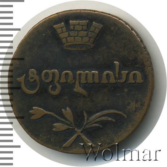 Полубисти 1806 г. Для Грузии (Александр I).