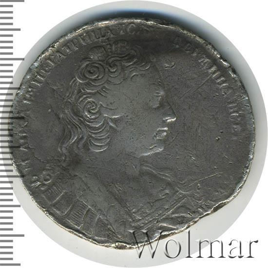 1 рубль 1730 г. Анна Иоанновна Корсаж не параллелен окружности. 5 наплечников без фестонов