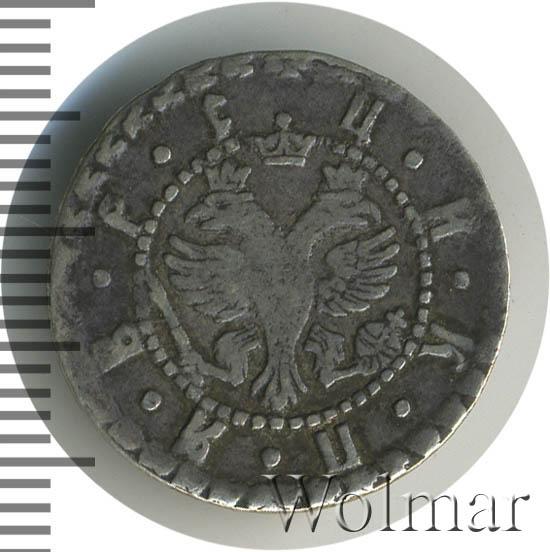 Гривна 1704 г. БК. Петр I ЯWД.