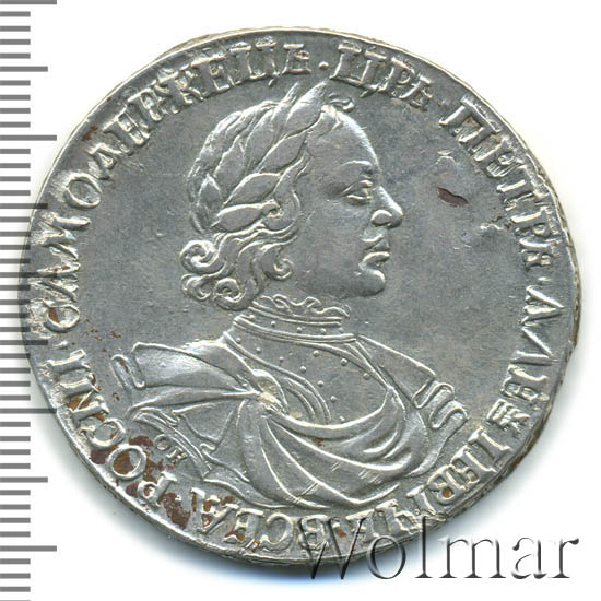 1 рубль 1718 г. OK. Петр I. Портрет в латах. 2 ряд заклепок на груди