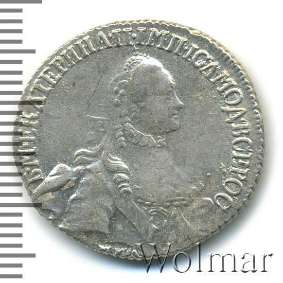 20 копеек 1765 г. СПБ. Екатерина II Санкт-Петербургский монетный двор. Корона меньше