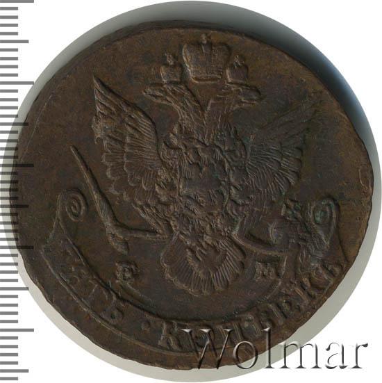 5 копеек 1788 г. ЕМ. Екатерина II Екатеринбургский монетный двор. Орел 1780-1787. Вензель и корона больше