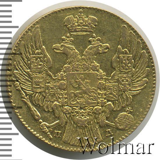5 рублей 1832 г. СПБ ПД. Николай I