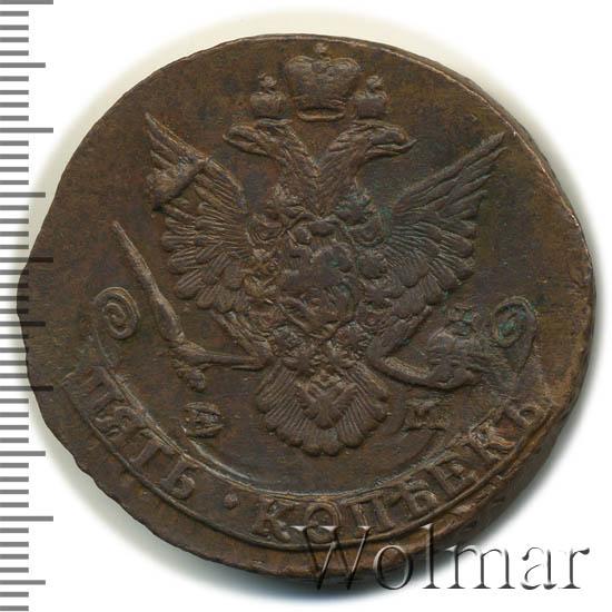 5 копеек 1788 г. ЕМ. Екатерина II. Екатеринбургский монетный двор. Орел 1780-1787. Вензель и корона меньше