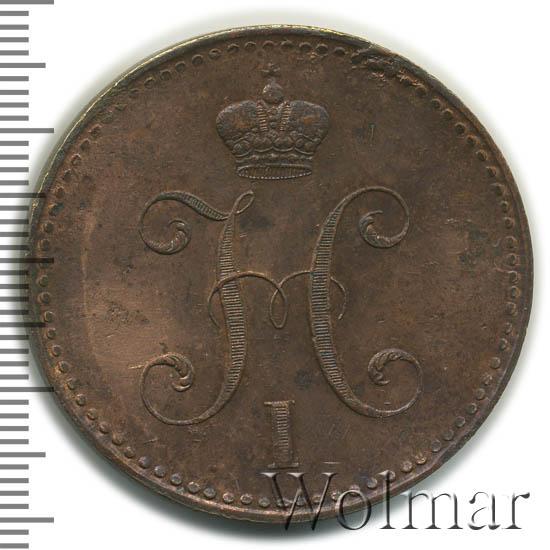 3 копейки 1840 г. СПМ. Николай I Ижорский монетный двор