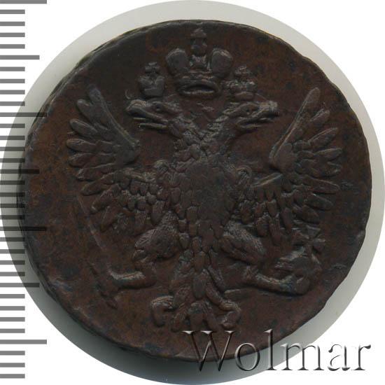 Денга 1750 г. Елизавета I