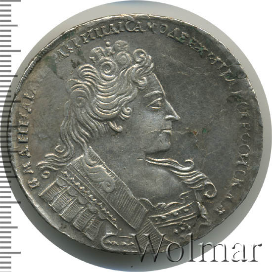 1 рубль 1732 г. Анна Иоанновна. Крест державы узорчатый