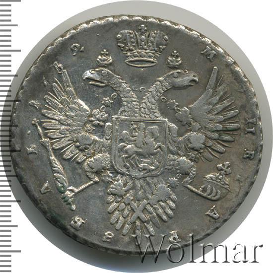 1 рубль 1732 г. Анна Иоанновна Крест державы узорчатый