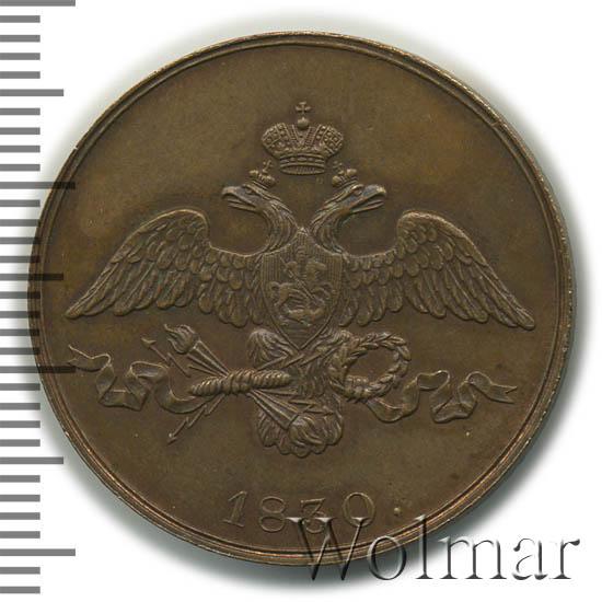 2 копейки 1830 г. КМ АМ. Николай I Сузунский монетный двор. Новодел