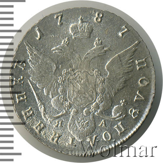 Полуполтинник 1787 г. СПБ ЯА. Екатерина II.
