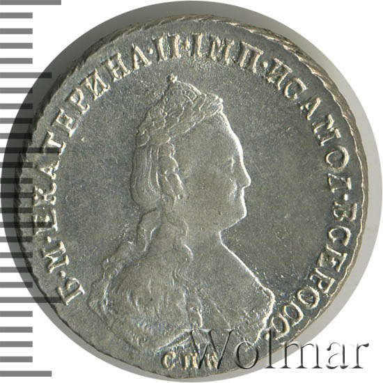 Полуполтинник 1787 г. СПБ ЯА. Екатерина II