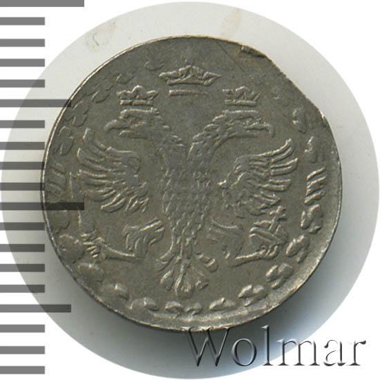 Алтын 1704 г. БК. Петр I Обозначение даты