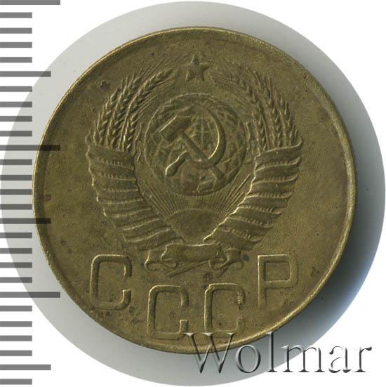3 копейки 1949 г. Перепутка - штемпель 2. 20 копеек 1948 года, звезда широкая, плоская